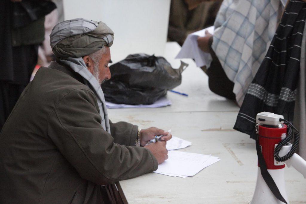 Afghan bombings